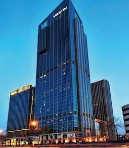 对自己好一点吧----超五星级酒店公寓 - 天津市 - Servicelägenhet