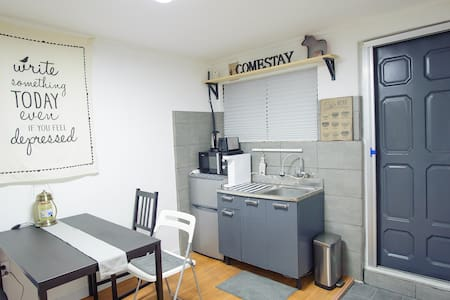 "Jamsil ""Comestay"" Double bedroom MY - Songpa-gu - Bed & Breakfast"