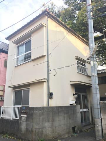 传统日本和式独栋生活,私人管家服务。 - Tokyo - Maison