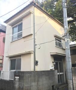 传统日本和式独栋生活,私人管家服务。 - โตเกียว - บ้าน