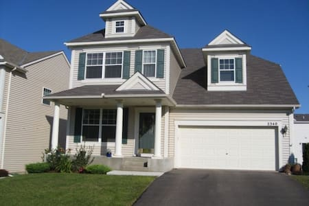 Great 3,000sq ft Ryder Cup Home - Chaska - House