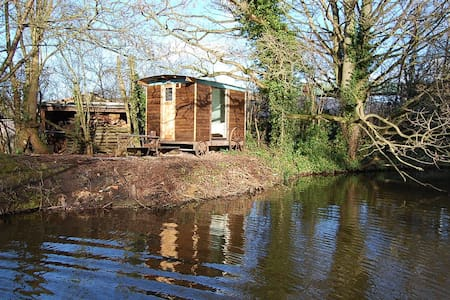 Stay on your very own Island - Kingfisher View