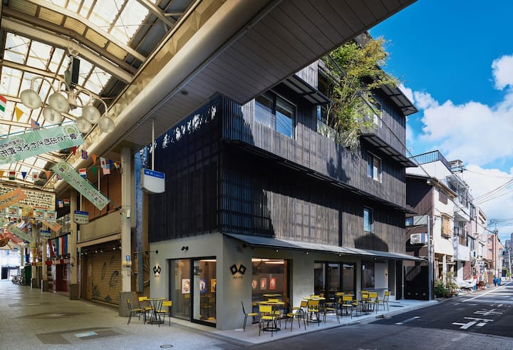 DELTA STAY - Artistic luxurious stay in Kyoto