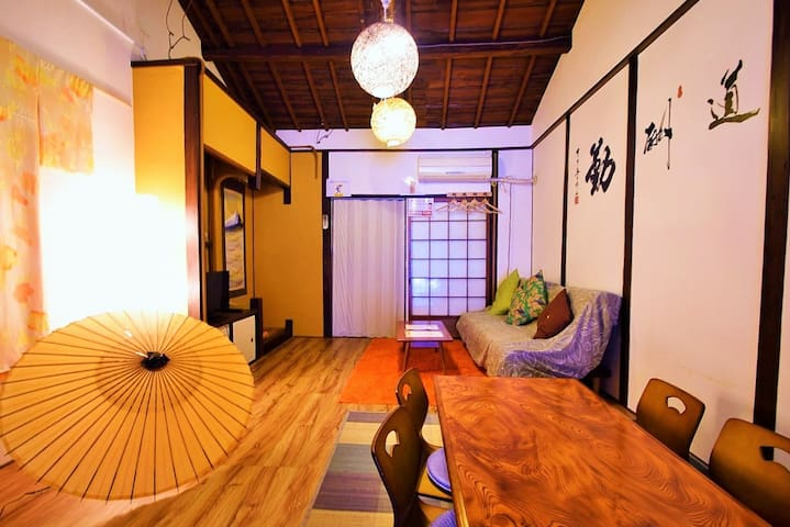 Near TENNOJI・Namba, Free WiFi, 2min from Station