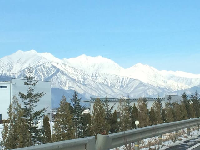 Let's go to the Hakuba with host.