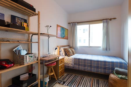 Single room - Palmas de Gran Canaria