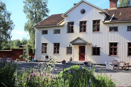 Resursgården i Ulriksfors, rum 1