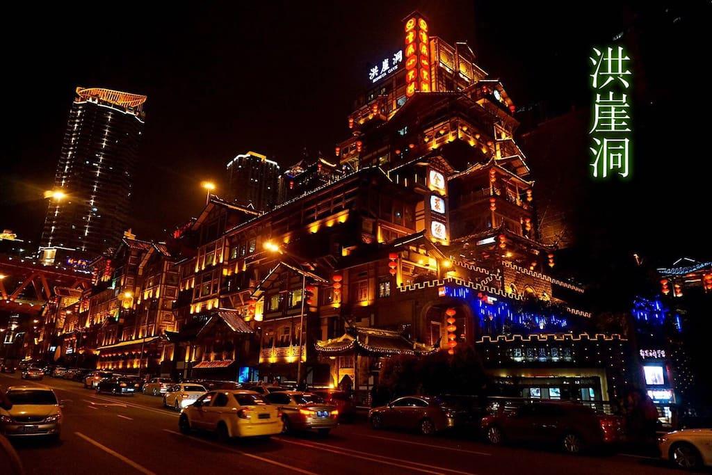 重庆非常有名、有特色的地方、夜景很美……来重庆也是一个必去的地方