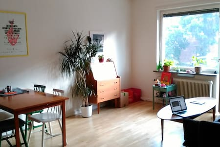 Cosy well located apartment near Södermalm - Stockholm