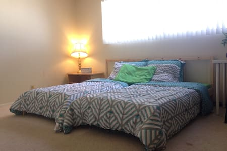 Big Bedroom Available - Fountain Valley