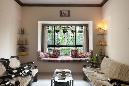 A Private Room in a Beautiful Apartment - Mumbai - Appartement