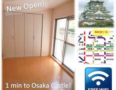 1min access to Osaka castle 一分到大阪城B - Ōsaka-shi