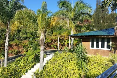 "Mountain Villa-""Home away from Home."" - Adjuntas - 别墅"