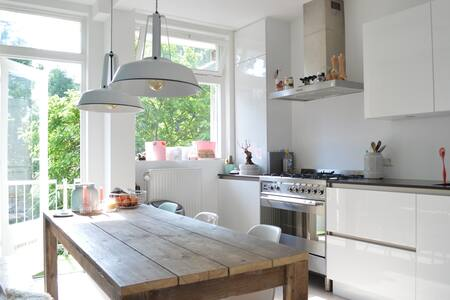 Beautifully decorated Amsterdam South apartment - Amsterdam - Wohnung