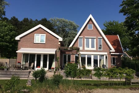 Luxurious countryhouse near beach - Castricum - Ház