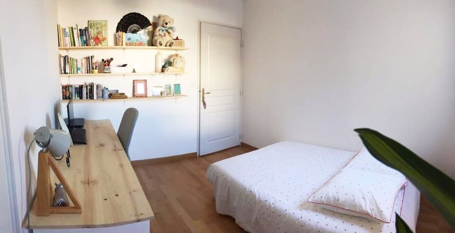 Private bedroom, quiet and bright, Lyon 8 - Lyon-8E-Arrondissement - Huoneisto
