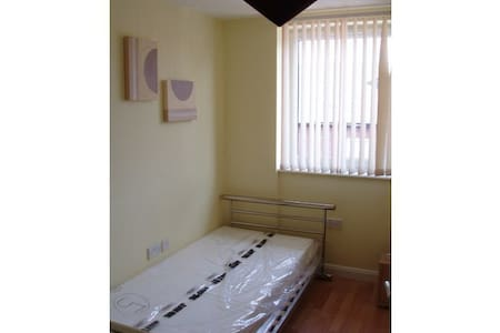 room in Rochdale - Rochdale - Appartement