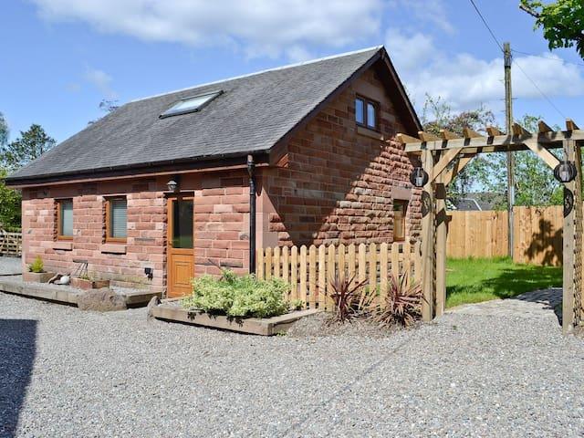 Gartnacryne Cottage (31219)