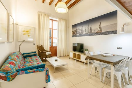 Tranquil apartment Palma City Centre - 2/3 Bed - 帕尔马(Palma) - 公寓