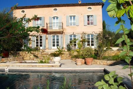 Bel appartement   avec piscine et jardin - Le Rouret