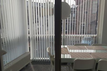 Gemütliche Wohnung Marienhospital nah - 奥斯纳布吕克(Osnabrück) - 公寓