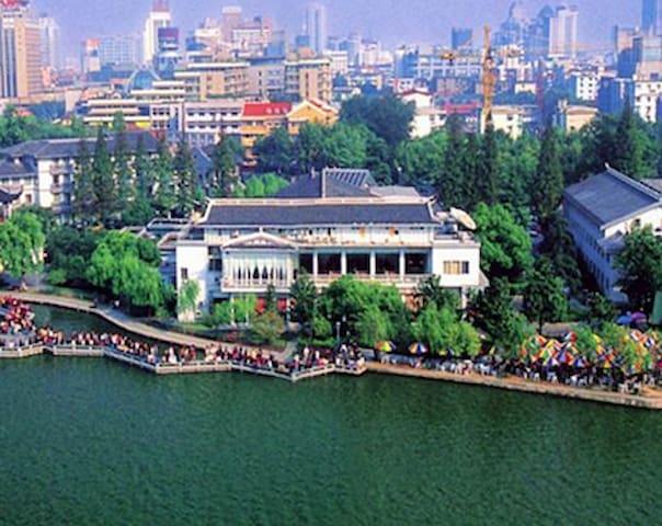 我的家你喜欢吗 - Hangzhou - House