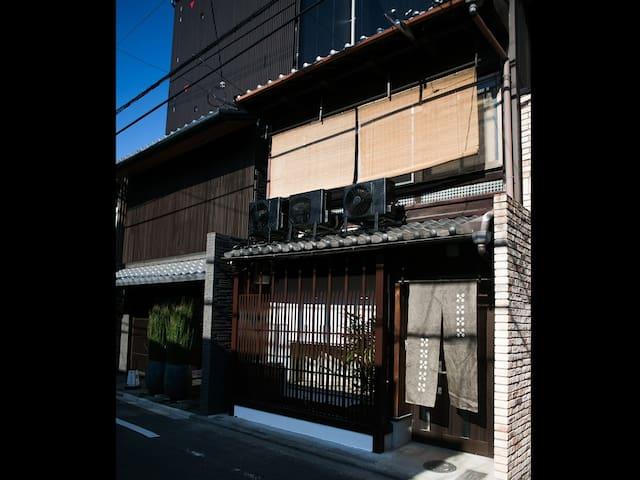 Sankyo (山居)MACHIYA STAY - Kyoto Nakagyo-ku - บ้าน