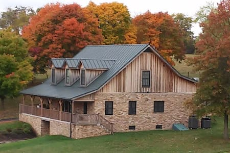 Maple Ridge Farm Guest Apartment