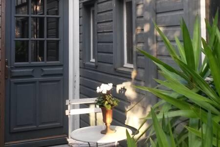 la petite maison - Rennes - Casa