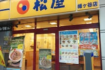 """""""Matsuya""""beef bowl shop  from my place, it takes 3 minutes to walk"""