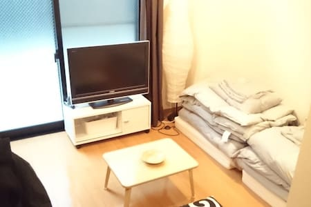 Simple and Clean Apt. in Tokyo - Byt