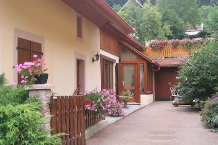 Gîte Les Gentianes - Breitenbach-Haut-Rhin
