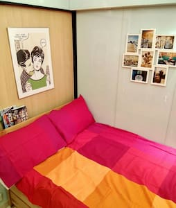 Green Double Bed Studio by MTR - Causeway Bay  - Apartemen