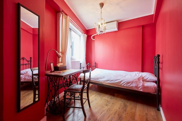 #4 Amélie's room in Togoshi Ginza - Shinagawa-ku
