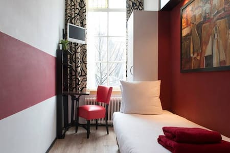 Hotel in the heart of Amsterdam 1p - 암스테르담