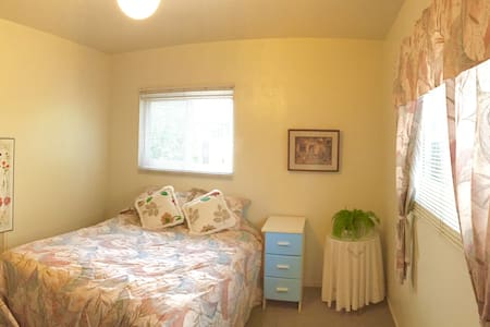 Bed&breakfast, convenient location - Sunnyvale