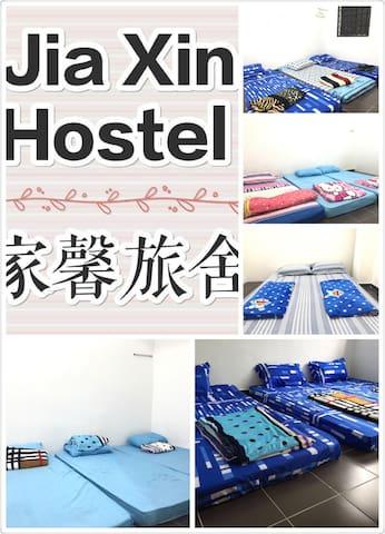 Jiaxin Hostel @Desa Cermerlang - Ulu Tiram - Loft