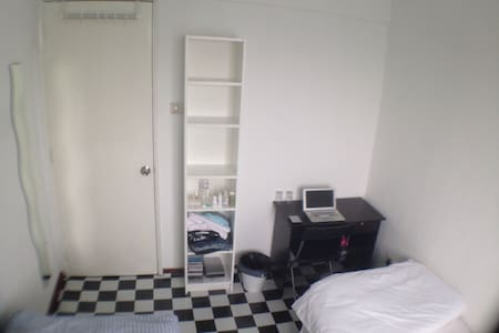 Amy's single bed(shared room) - Cheras