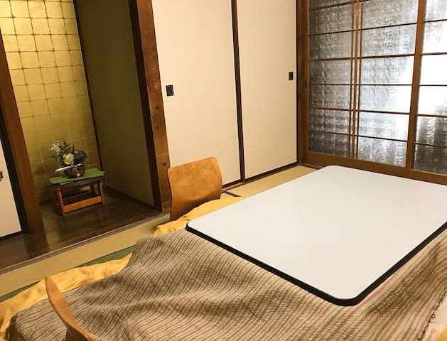 Easy Access to Namba,Shinsaibashi