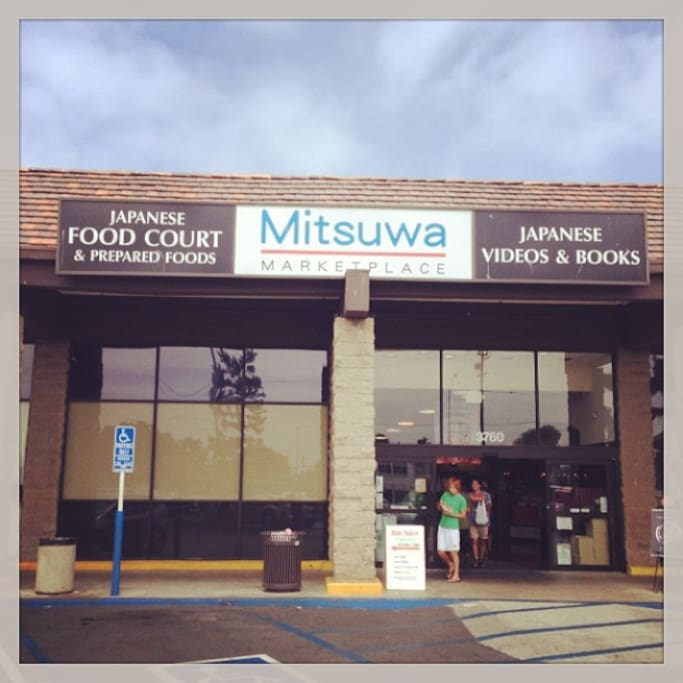 Photo of Mitsuwa Marketplace - Santa Monica