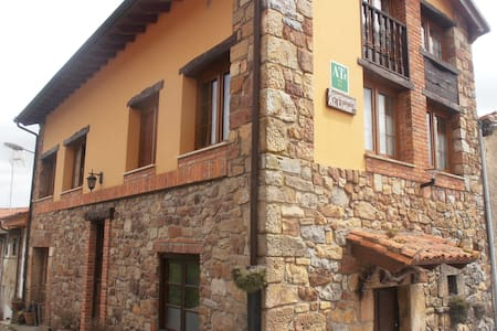 Apartamento a un 1,5 al museo jurásico - Colunga