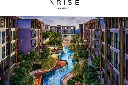 ARISE #Resort condo#Unique Pool#Gym #NearAirport