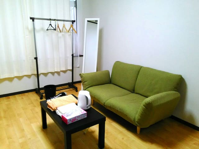 9 min walking from Nagasaki Sta! Central Nagasaki! - Nagasaki-shi - Appartement