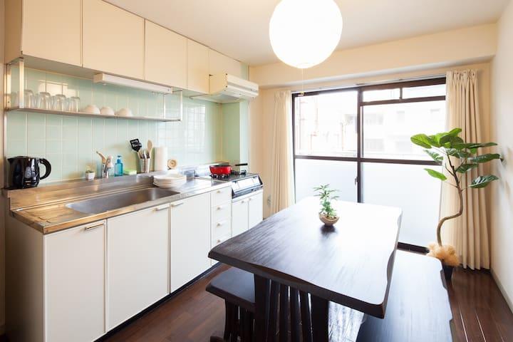 NEW!2DK Explore Tokyo Traditional Area Wifi Free - Toshima-ku - Apartment