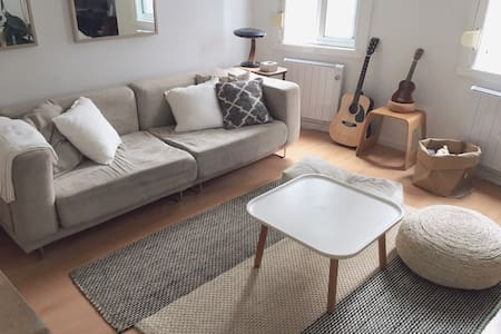 New listing! Beach apartment - 拉科鲁尼亚(A Coruña) - 公寓