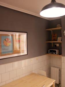 Bonito piso recientemente reformado en el centro - León