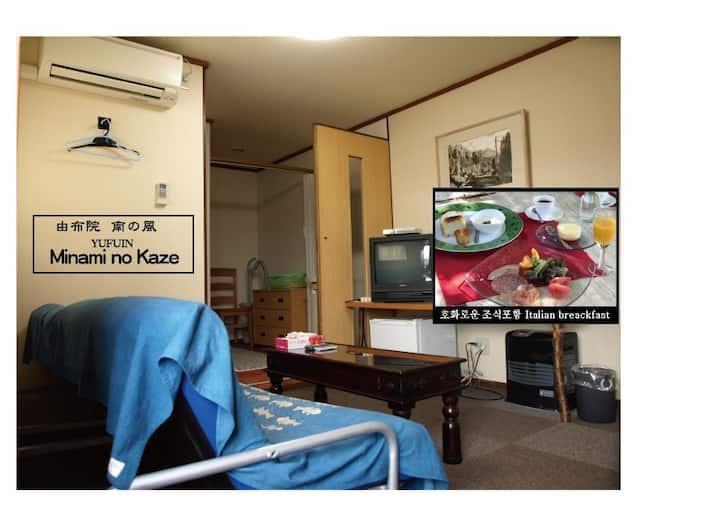 完全個室、豪華朝食付専用ワンルーム Individual room&breakfast駅から徒歩5分