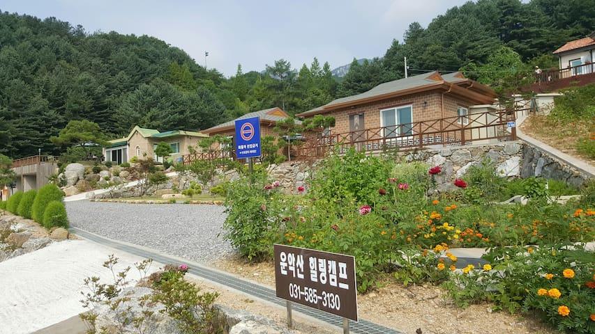 운악산힐링캠프 연인룸 - 가평군, 경기도, KR - Haus