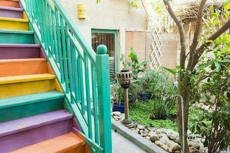 Boutique BnB Blue Mood garden flat - Manama - Pis