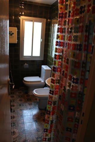 agusteles - Granada - Apartmen
